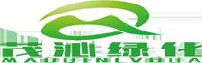 惠州茂沁绿化草业有限公司